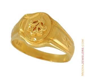 Men Gold Rings Designs