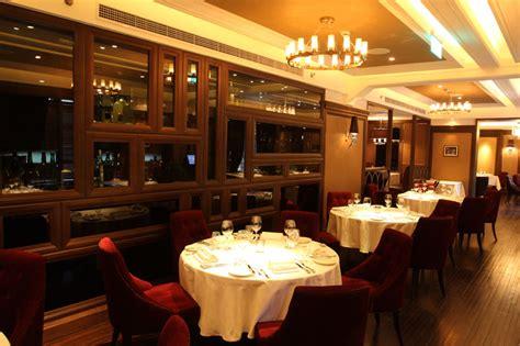 Jimmy's Kitchen  Smartshanghai