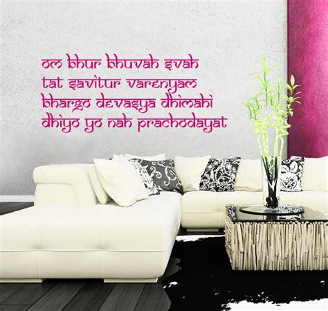 gayatri mantra als wandtattoo anrufung  das licht der