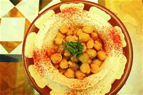 cours de cuisine libanaise destockage noz industrie alimentaire