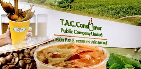 TACC บวกแรง 5% รับกำไรปี 60 โตกระฉูด 112 ลบ. จ่อปันผล 0.09 ...