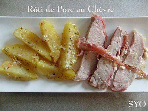 cuisiner le roti de porc recettes de rôti de porc au chèvre les recettes les