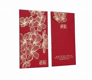 Ang Pao Packet Design Red Packet Gallery Promotional Red Packet Red Packet
