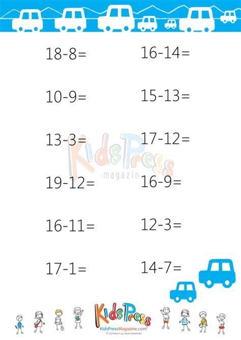 subtraction drills for 2nd grade 4 math math