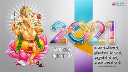 Hindi Happy Samiti Faridabad India God Desktop