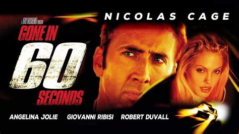 seconds theatrical trailer  youtube