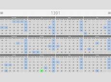 Shamsi Calendar for Windows 8 and 81