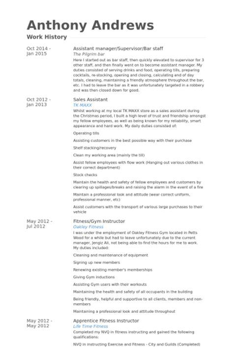 персонал бара cv пример visualcv образцы базе данных резюме