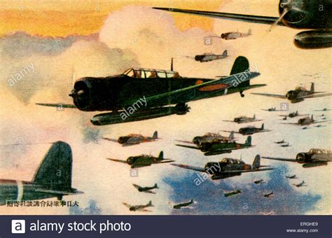 Japanese Aircraft Wwii Stock Photos And Japanese Aircraft