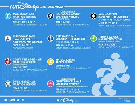 full rundisney event calendar