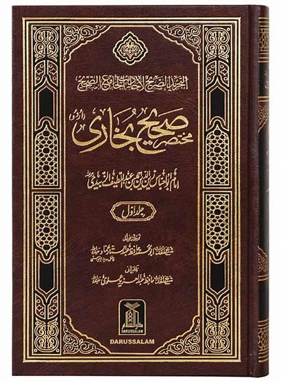 Bukhari Sahih Volumes Darussalam Imported Hadith Vols