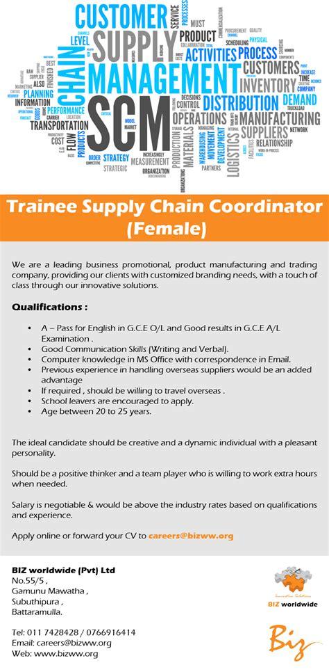 trainee supply chain coordinator job vacancy in sri lanka
