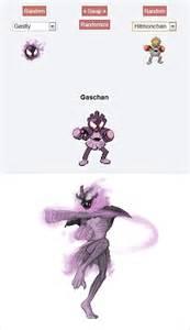 ghastly hitmonchan pokemon fusion artwork