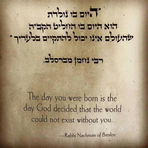 images  inspirational jewish quotes