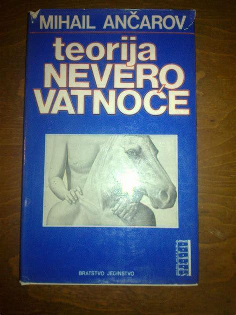 TEORIJA NEVEROVATNOCE - Kupindo.com (22068205)