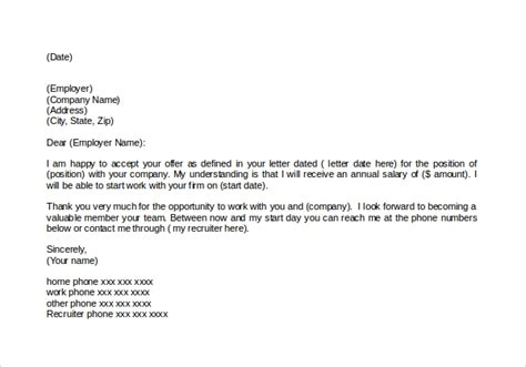 sample   letter  job offer
