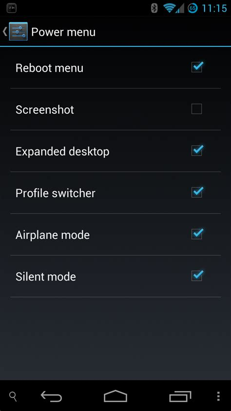 android hide bar cyanogenmod now has an expandable desktop feature that