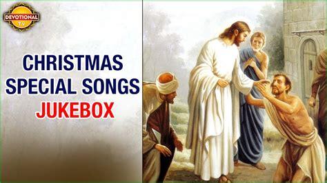 Christmas 2016 Special  Jesus Christ Songs Jukebox
