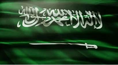Saudi Arabia Animated Flag Flags