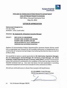 Team Appreciation Letter Awards Certificates