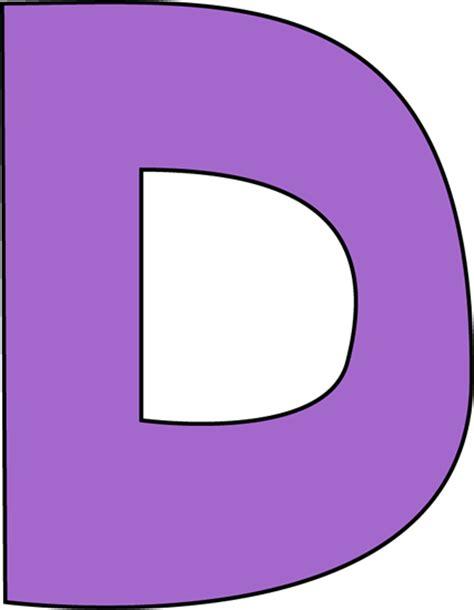 purple letter h clip purple letter h image d clipart clipart suggest 42946