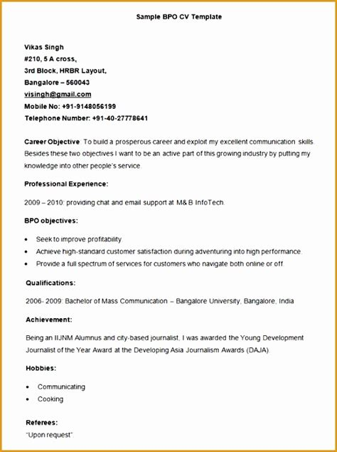 Sle Resume Templates Word by 7 Bpo Resume Template Free Sles Exles Format