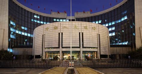 china central bank cuts reserve requirement ratio