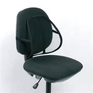 what is lumbar support in office chairs hubpages