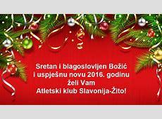 AK SlavonijaŽito – Sretan Božić i Nova godina!
