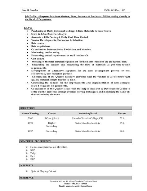 Dob On Resume by Sumit Resume 1