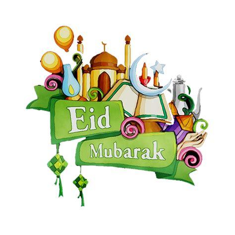 share eid mubarak     whatsapp