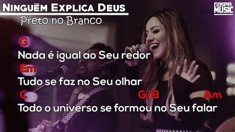Preto No Branco Feat. Gabriela