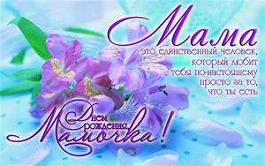 поздравления с рождением дочки в стихах короткие красивые