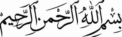 Arab Bismillah Tulisan Gambar Transparent Kaligrafi Dan