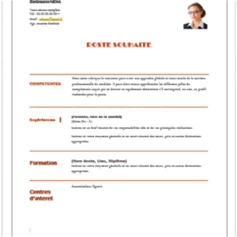 exemple cv secretaire medicale cv anonyme