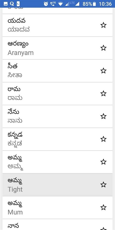 telugu  letter words  pictures mamiihondenkorg