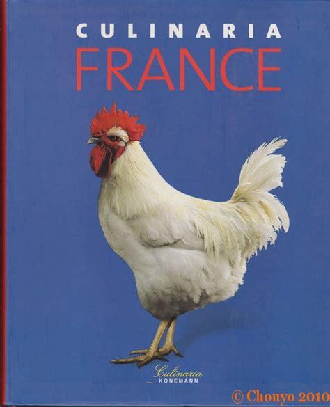 culinaria l 233 pop 233 e culinaire fran 231 aise chouyo s world