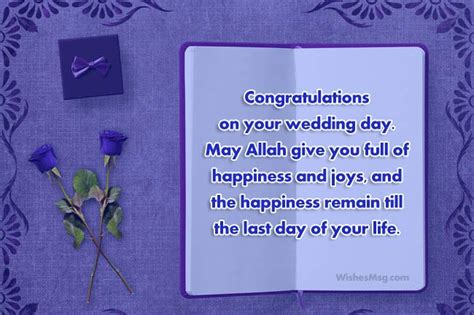 islamic wedding wishes messages  duas wishesmsg