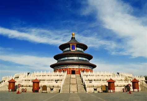 beijing tourism bureau forbidden city tian 39 anmen square temple of heaven