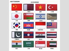 Online Buy Wholesale korea flag patch from China korea