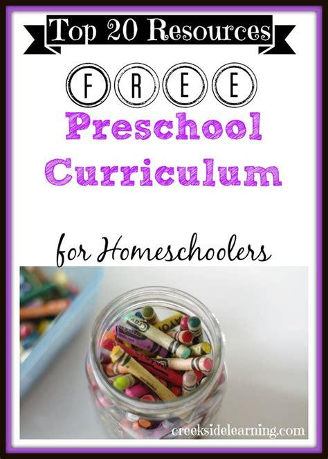 25 best ideas about preschool curriculum free on 666 | bf207c2a042e78d15a753cbe300e2b01