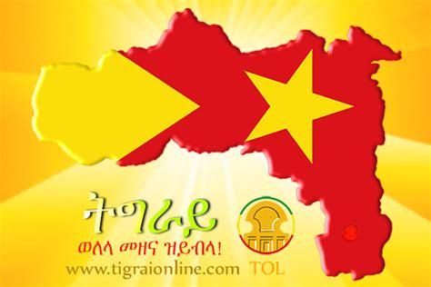 Map Africa S Ethiopian Highland