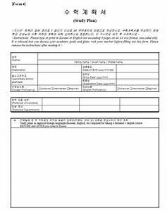 Hairlessly speaking korean government scholarship program for Study plan template for scholarship