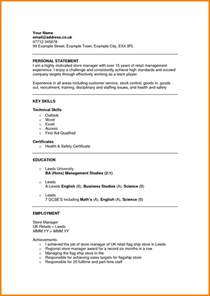 personal summary in resume 8 cover letter personal statement statement 2017