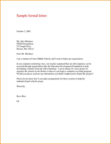 7+ Formal Letter Format Sample For Student  Financial. Englisch Lebenslauf Und Bewerbung. Best Resume Template Free Download. Cover Letter Line Spacing. Resume Education Section. Letter Format Sample. Ejemplo De Curriculum Vitae Para Estudiantes De Ingenieria. Letter Of Resignation For Restaurant. Graphic Design Cover Letter With No Experience