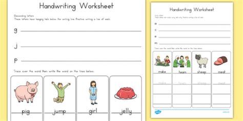 handwriting worksheets letter formation australia