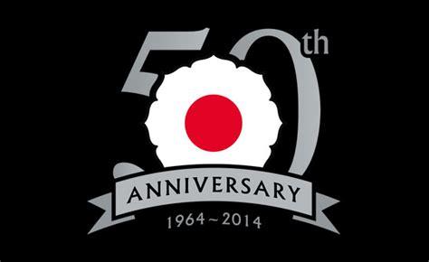 vancouver graphic design portfolio burnaby logos print 967 | logo judo bc 50th