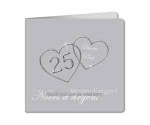 25 ans mariage carte d 39 invitation mariage 25 ans noces d 39 argent planet cards