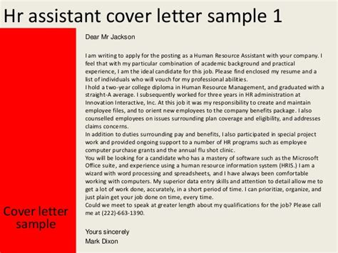 hr assistant cover letter  experience dental vantage