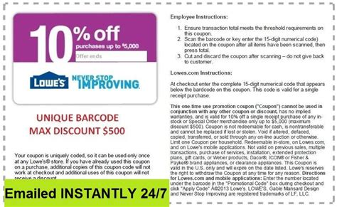 coupons emailed exp  printable lowes